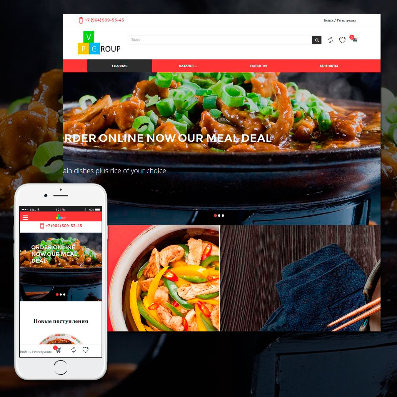 picture Template #60034 on Chinese restaurant