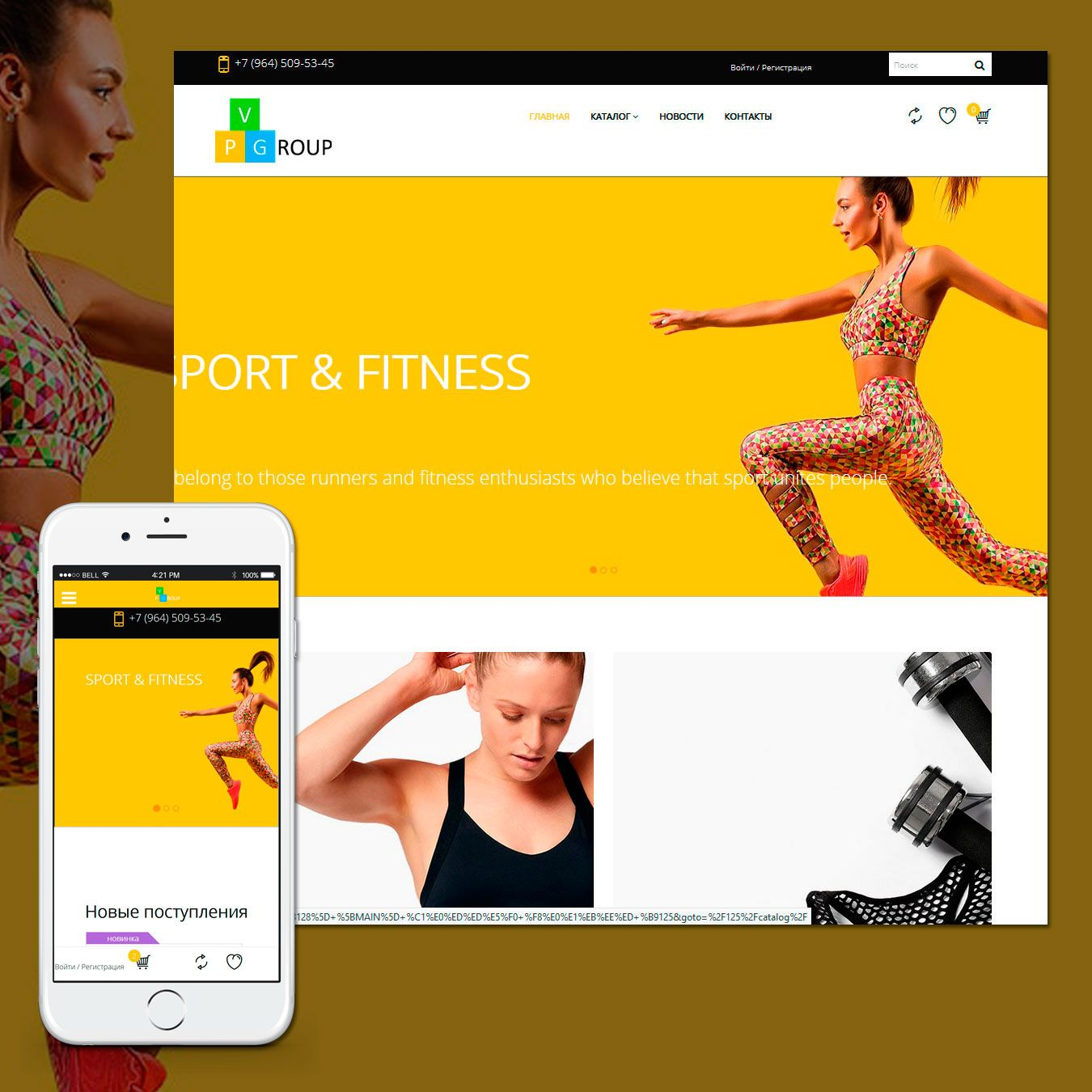 picture Template #60125 on sports shop and fitness