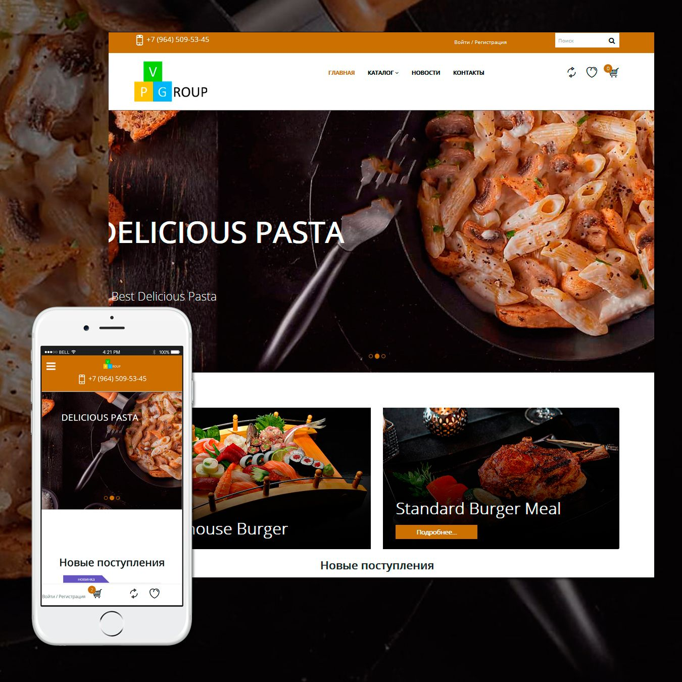picture Template #60109 on Food Store