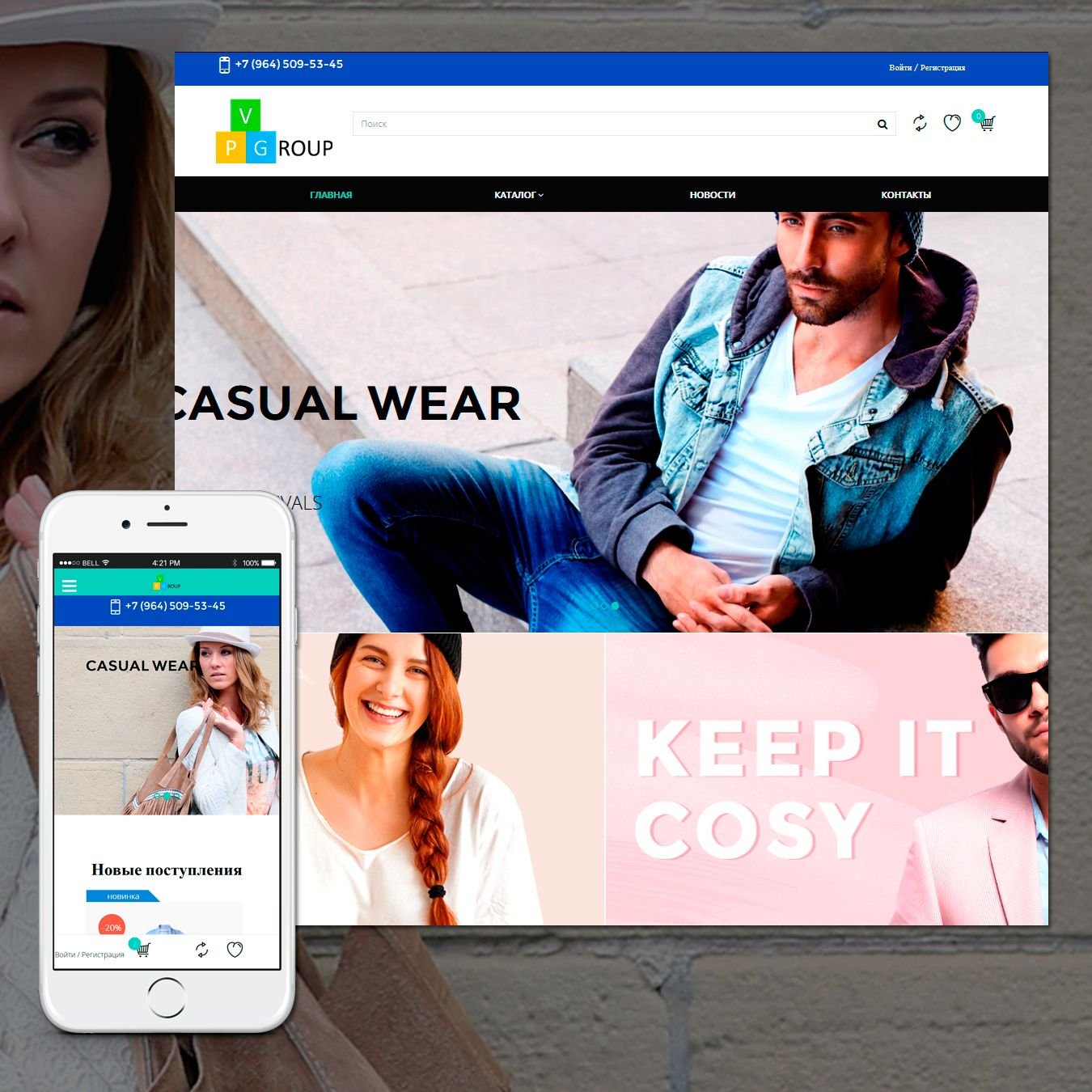 picture Template №60095 on fashion clothing store