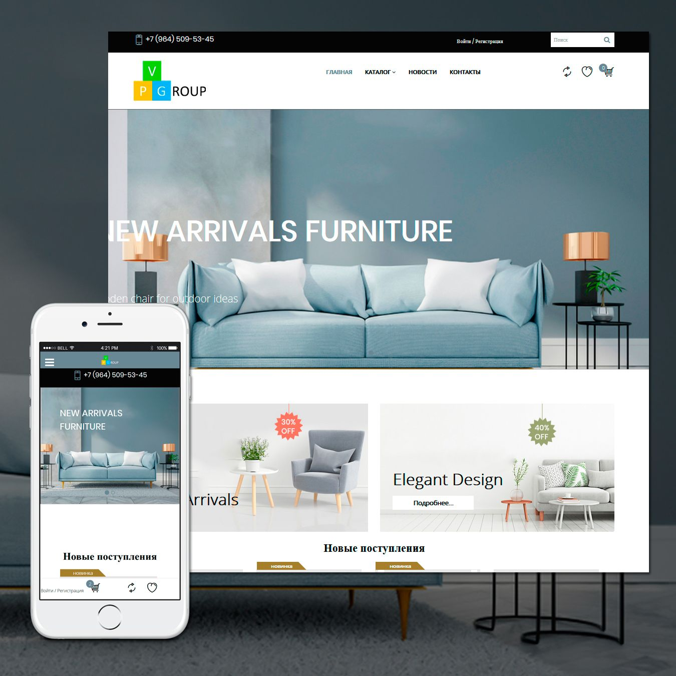 picture Template #60118 on furniture store