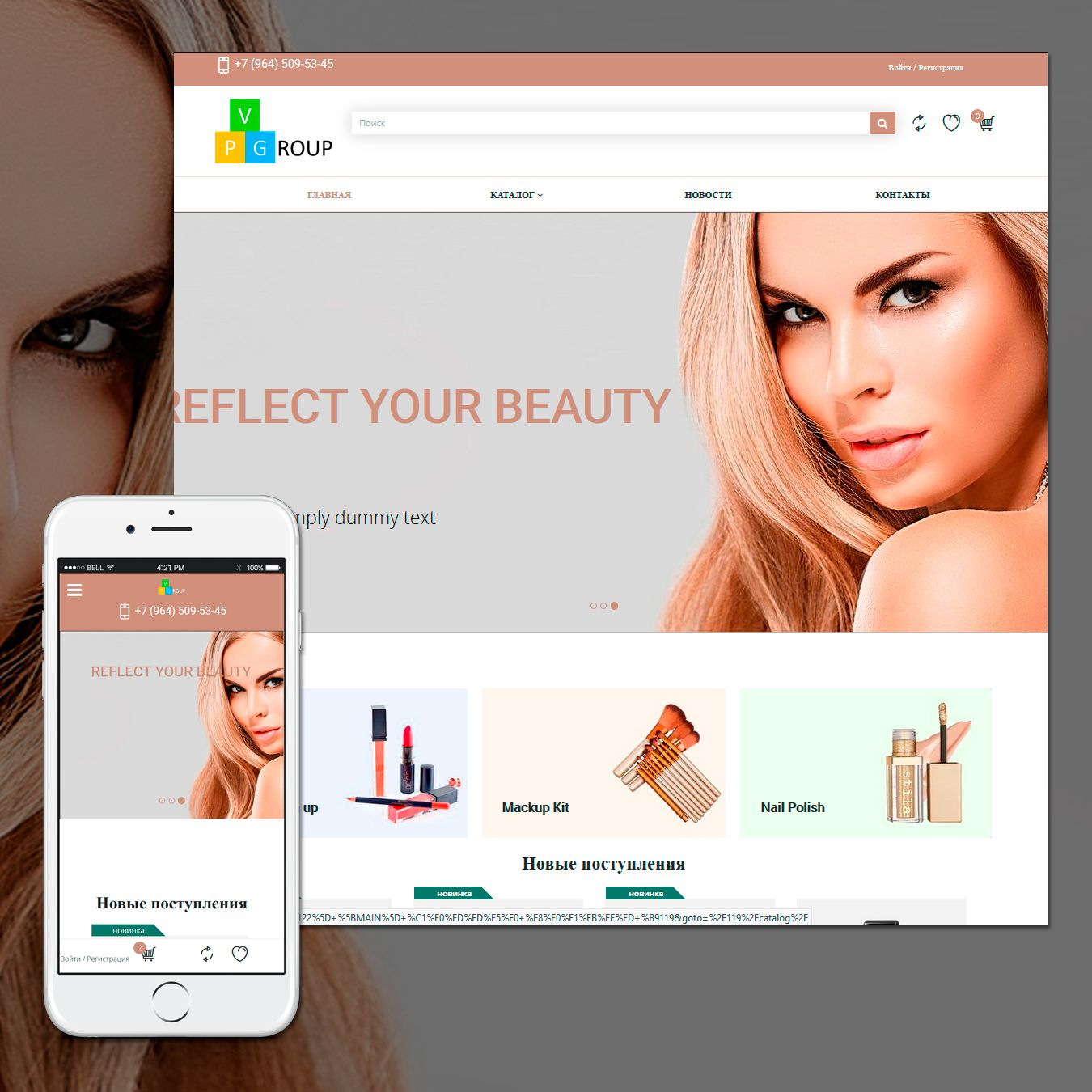 picture Template #60119 on cosmetics store