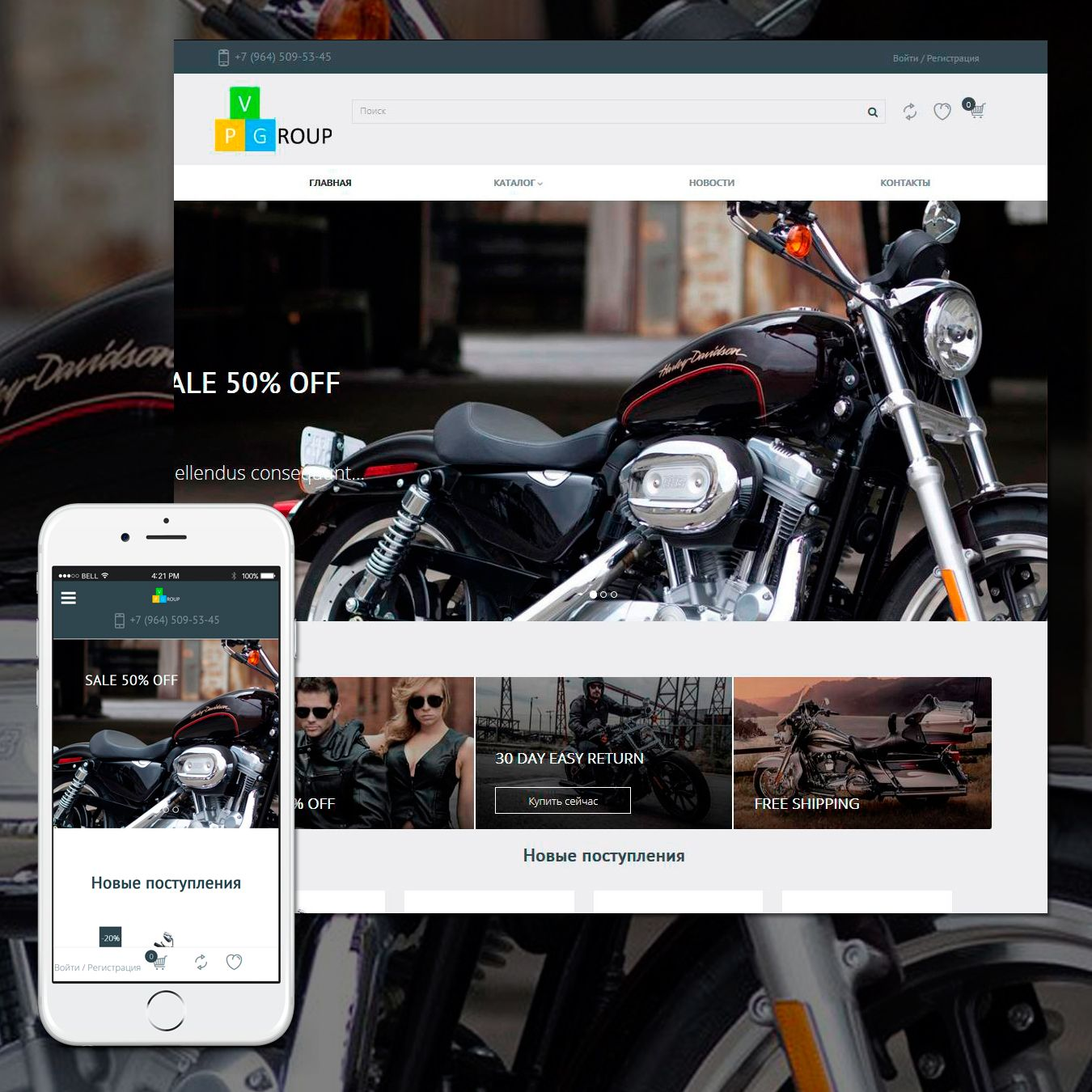 picture Template №60028 on shop with motorcycles