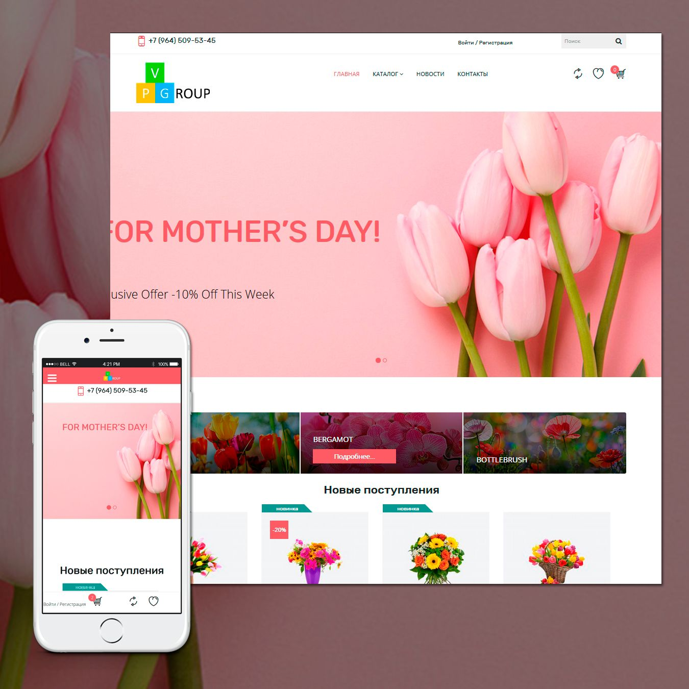 picture Template #60096 on Flower Shop