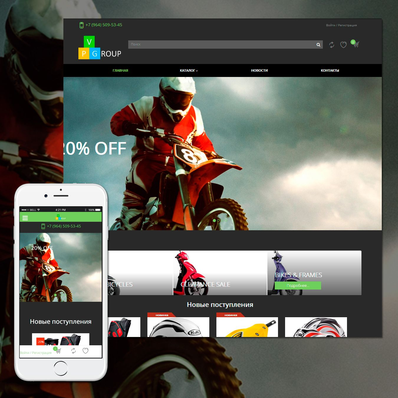 picture Template №60041 on shop with motorcycles