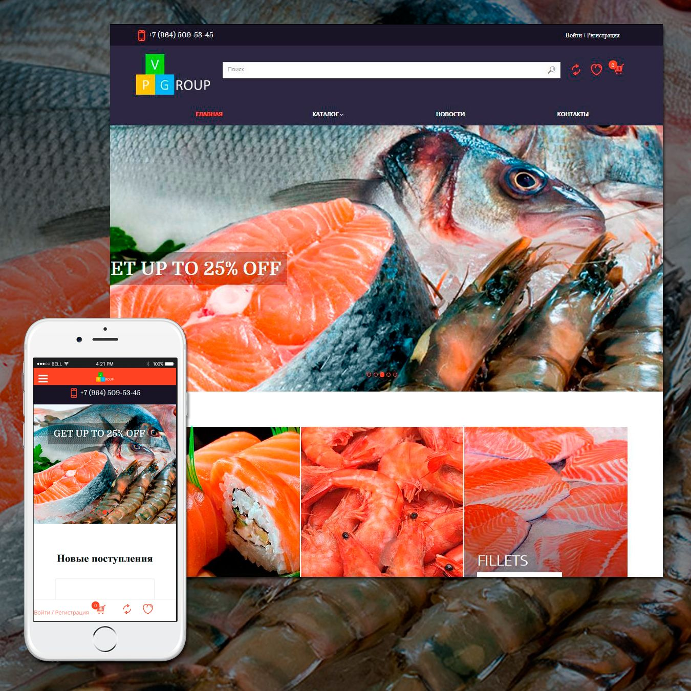 picture Template #60014 on Seafood Restaurant