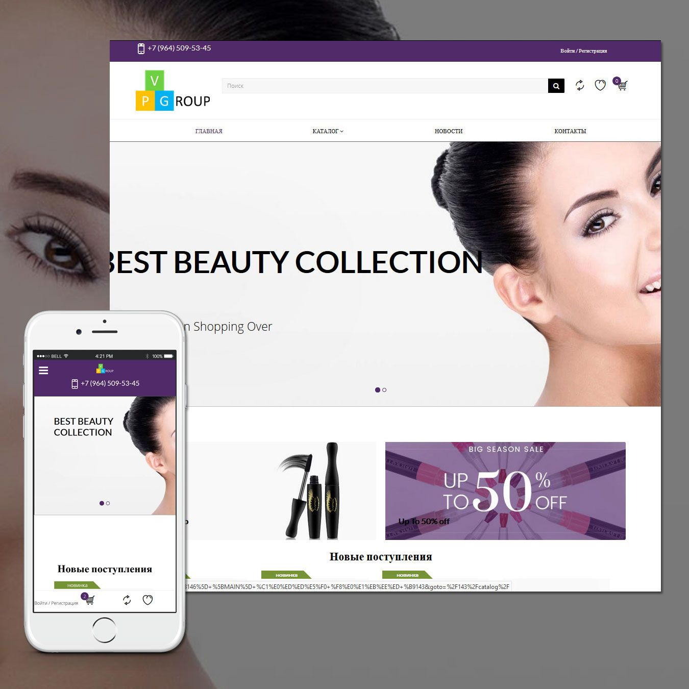 picture Template #60143 on beauty salon and cosmetics