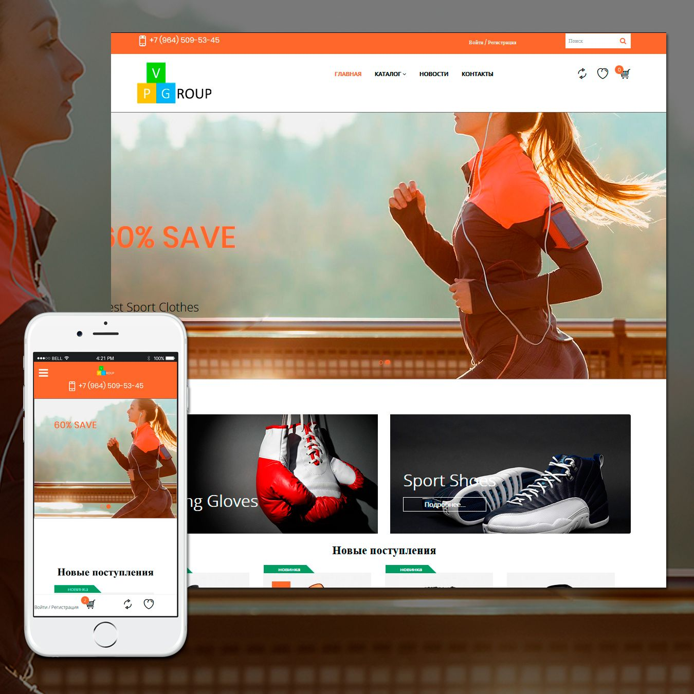 picture Template #60117 on sports store