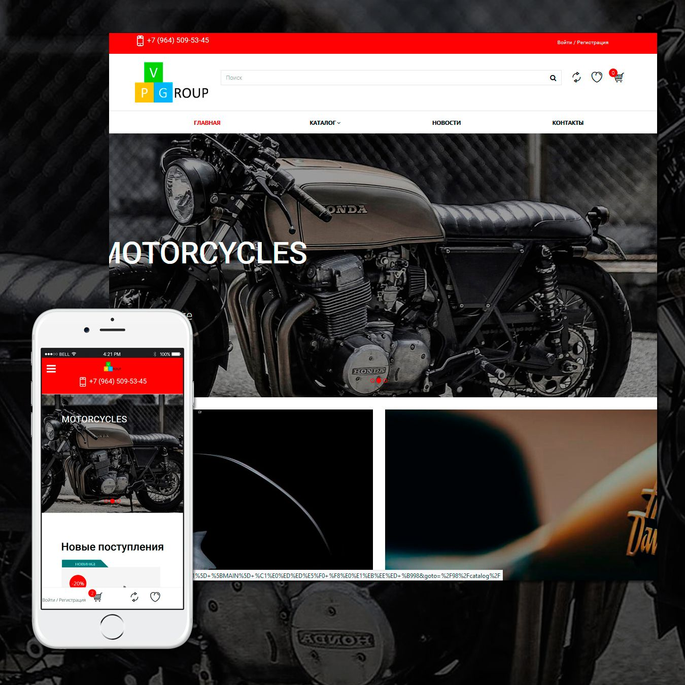 picture Template №60098 on motorcycles